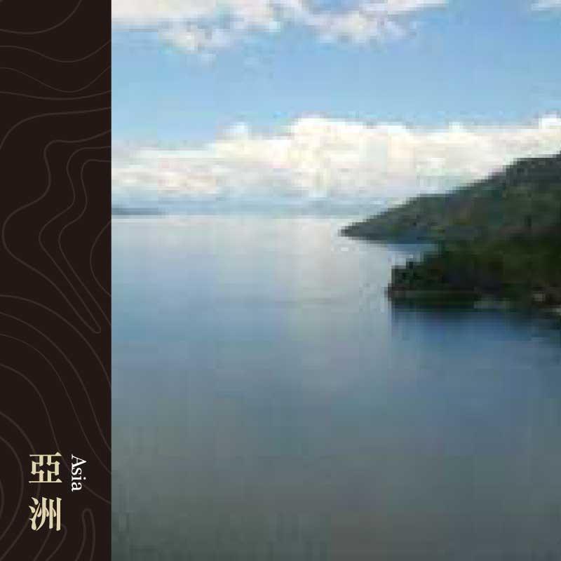 印尼 蘇門答臘 多芭湖 藍眼曼特寧