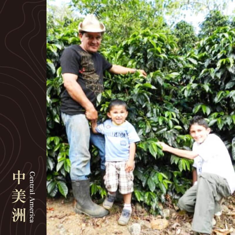 哥斯大黎加 塔拉珠產區 聖王子莊園 白蜜處理
