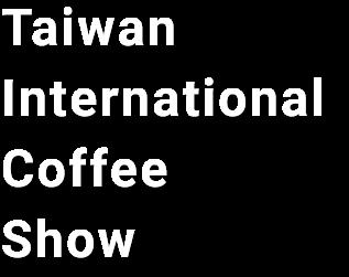 咖啡展logo